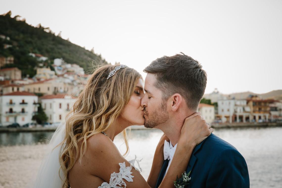 Vintage Greek Wedding Film 3